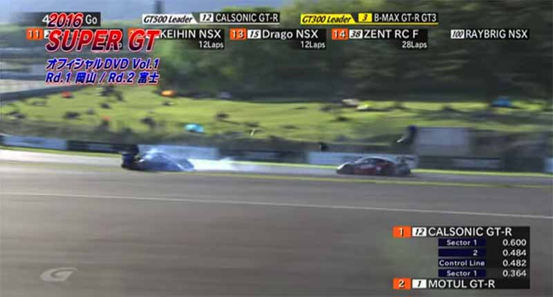 2016-super-gt-official-dvd-book-type-of-sale-in-new-package20160611-4