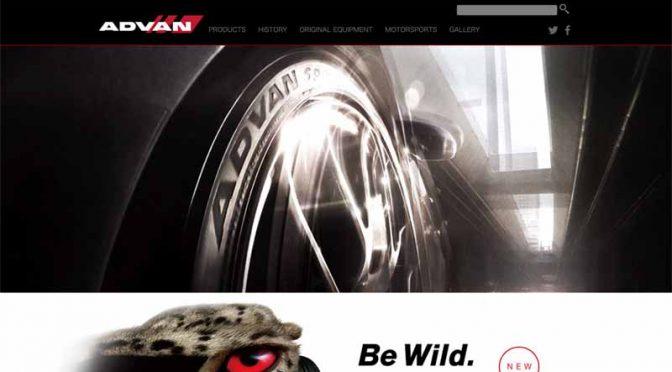 横浜ゴム、グローバル・フラッグシップブランド「ADVAN」のWebサイトをリニューアル