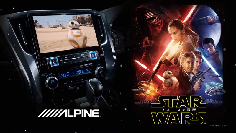 alpine-awakening-of-star-wars-force-movienex-tie-up-memorial-campaign20160604-1