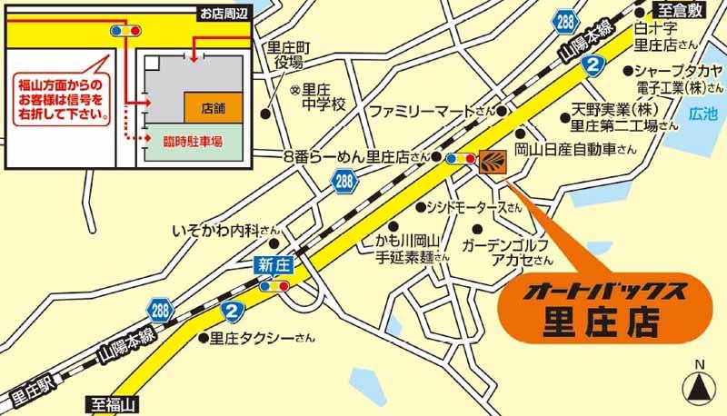 autobacs-okayama-prefecture-11-store-eyes-of-satosho-store-okayama-prefecture-asakuchi-county-new-open20160615-2