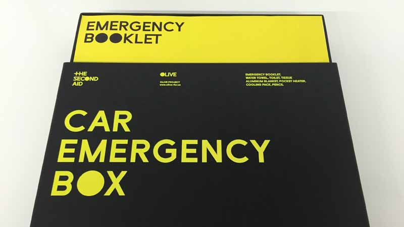 automotive-disaster-kit-car-emergency-box-is-released-to-show20160628-3