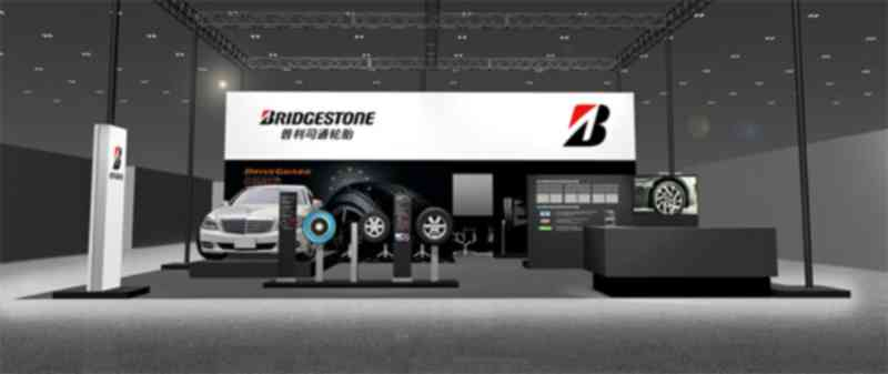 bridgestone-exhibited-at-the-shanghai-international-green-auto-show-2016-0624-1