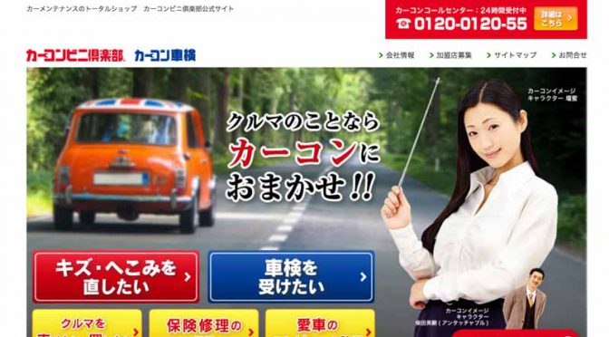 car-convenience-club-launched-the-car-conquer-lease-to-provide-in-comicomi-monthly-10000-yen-a-new-car-light-car-than-july20160621-1