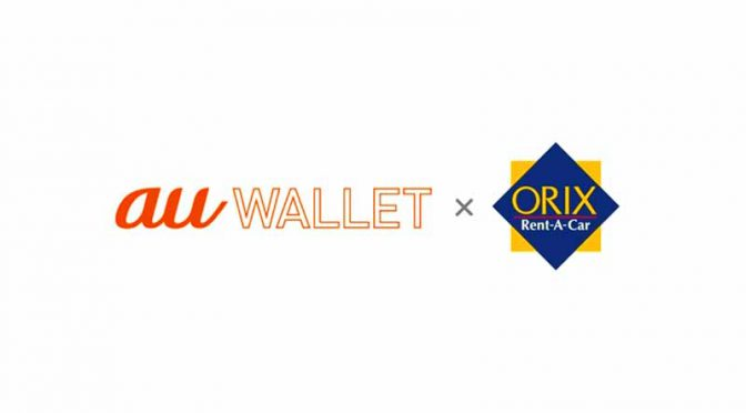 car-rental-industrys-first-participation-in-the-au-wallet-point-up-shop20160612-1