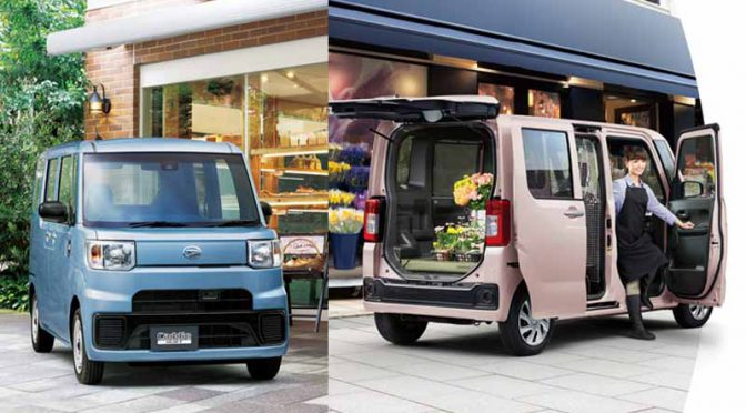 daihatsu-launched-the-new-light-commercial-vehicles-hijet-caddy20160613-12