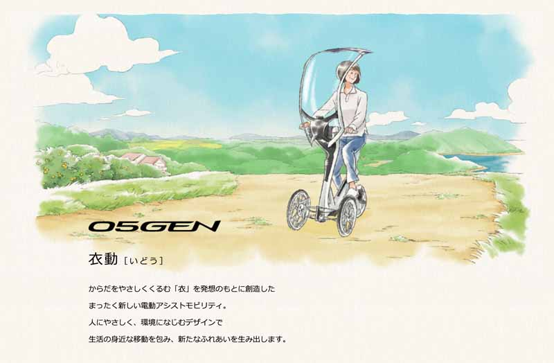 yamaha-motor-as-a-design-concept-proposed-the-mobility-05gen-·-06gen-that-connects-the-edge-of-the-person20160623-5
