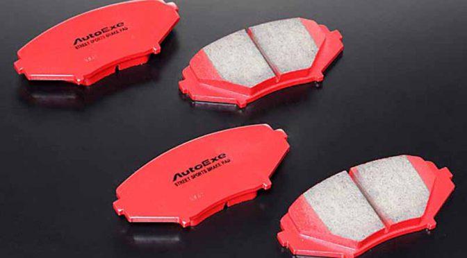 expanding-otoeguze-the-setting-car-of-the-street-sports-brake-pads20160627-2