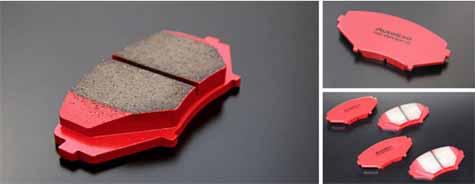 expanding-otoeguze-the-setting-car-of-the-street-sports-brake-pads20160627-4