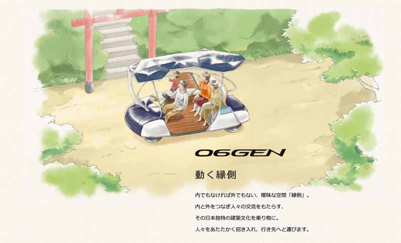 yamaha-motor-as-a-design-concept-proposed-the-mobility-05gen-·-06gen-that-connects-the-edge-of-the-person20160623-6