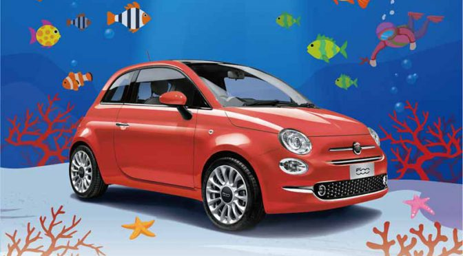 fca-japan-1-2-lounge-based-limited-car-fiat-500-corallo-is-released20160602-3