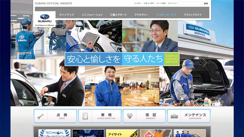 fuji-heavy-industries-subaru-automobile-insurance-plan-6-stars-collection-released20160627-10