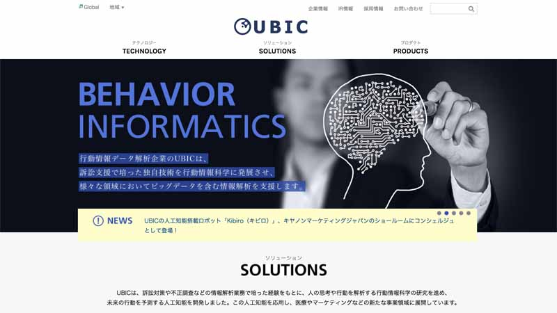 gulliver-start-offering-in-september-the-online-type-customer-service-car-connect-by-artificial-intelligence20160615-1