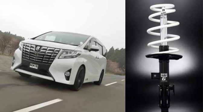 hks-the-top-level-suspension-for-the-suv-a-new-hyper-max-g-release20160605-1