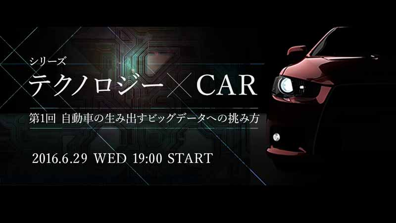 intelligence-technology-x-car-seminar-how-the-challenge-to-the-big-data-to-produce-the-automobile20160622-3