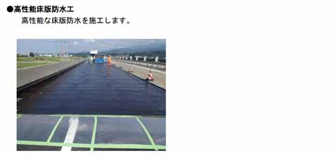 japan-during-nexco-intensive-construction-work-in-the-autumn-tomei-expressway-whole-line20160626-5