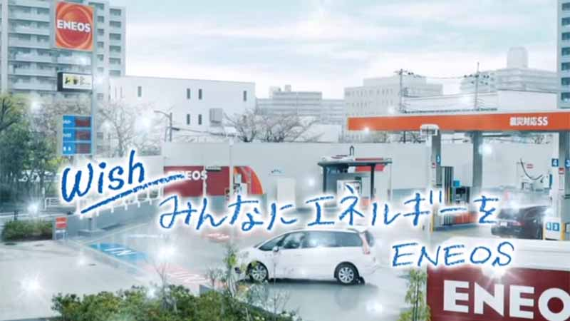 jx-energy-airing-the-start-of-the-tokyo-disney-sea-15-anniversary-collaboration-cm20160611-6