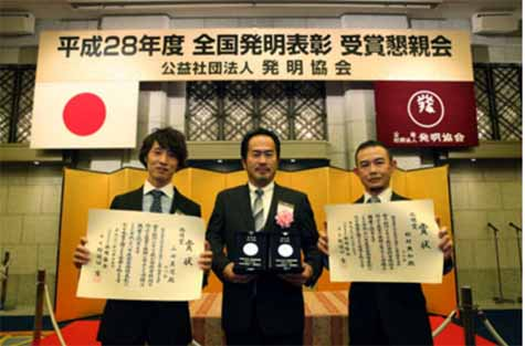 kawasaki-ninja-h2r-is-won-the-national-invention-award-invention-award20160617-1