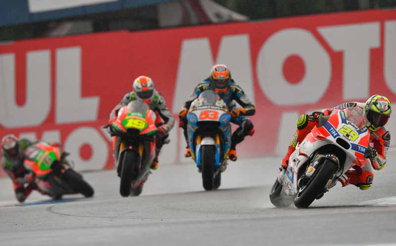 large-roughness-of-the-motogp-round-8-netherlands-mirror-first-win-overall-lead-of-marquez-second-place20160628-3
