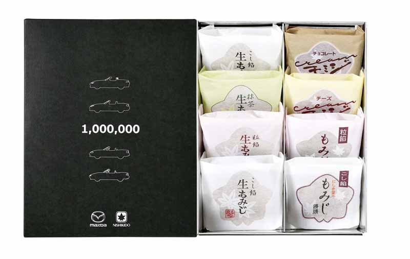 mazda-nishikido-and-collaboration-mazda-roadster-production-one-million-commemorative-package-maple-assorted-released20160624-1