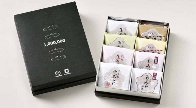 mazda-nishikido-and-collaboration-mazda-roadster-production-one-million-commemorative-package-maple-assorted-released20160624-2