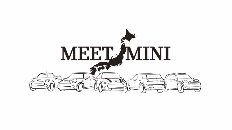 meet-mini-exhibition-caravan-as-tamaplaza-terrace-carried-out-in-the-natori-ion-mall20160604-1