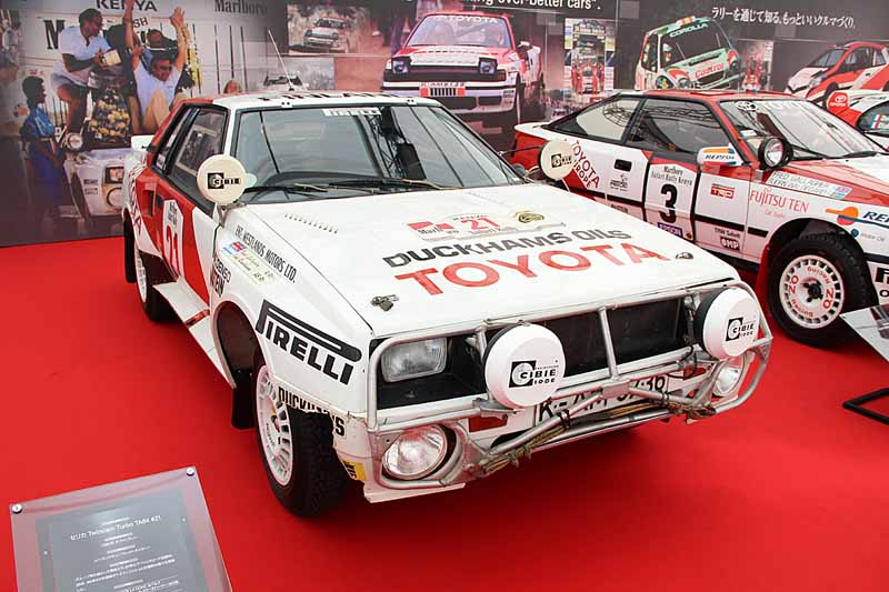 mega-web-history-garage-special-exhibition-genealogy-of-toyota-wrc-race-held20160616-2