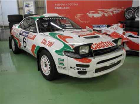 mega-web-history-garage-special-exhibition-genealogy-of-toyota-wrc-race-held20160616-30