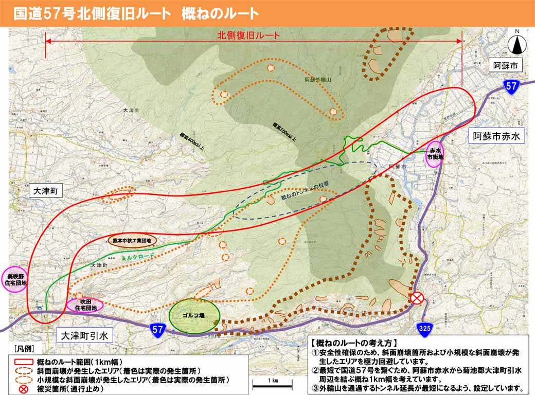 ministry-of-land-infrastructure-and-transport-announced-that-opinion-recruitment-of-roughly-the-route-through-which-the-kumamoto-national-highway-57-no-north-restoration-route20160629-1