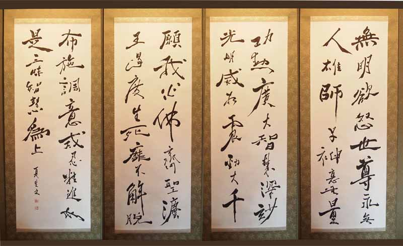mitsuoka-azabu-showroom-gallery-azabu-document-house-natsuki-exhibition20160611-5