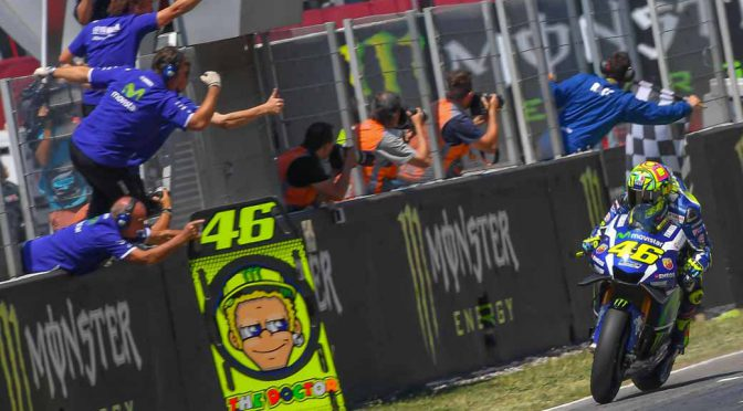 motogp-round-7-catalonia-rossi-won-season-2-win20160606-11