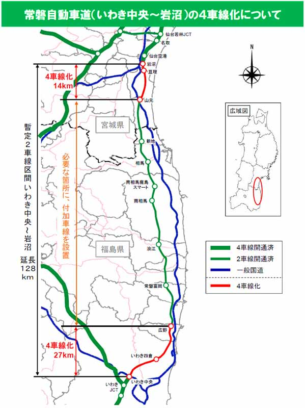 nexco-east-japan-to-four-lane-the-joban-expressway20160609-1