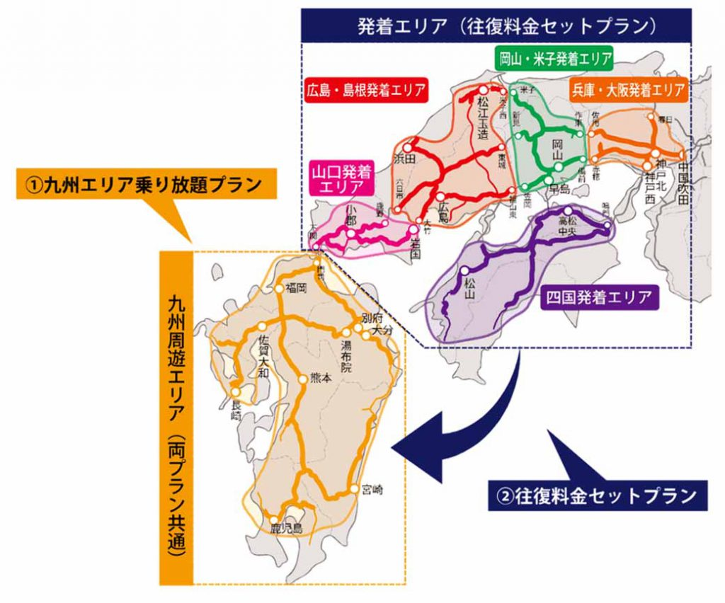 nexco-west-japan-started-selling-from-the-july-1-kyushu-tourism-drive-path-of-the-earthquake-support20160621-4