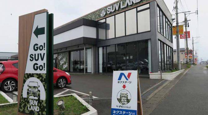 nextage-established-a-second-store-as-suv-land-in-fukuoka-prefecture20160611-1