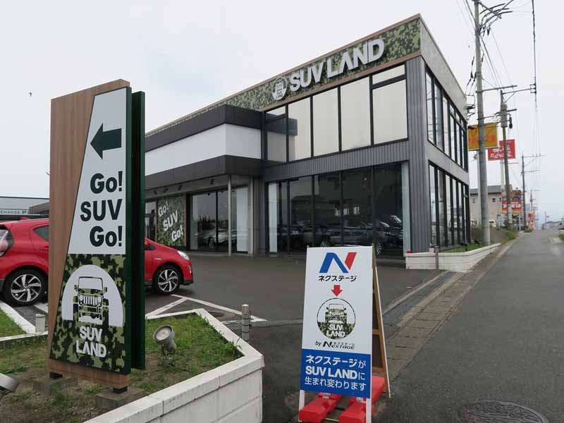 nextage-established-a-second-store-as-suv-land-in-fukuoka-prefecture20160611-1