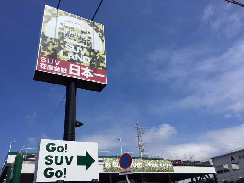 nextage-open-the-suv-land-3-store-in-hyogo-prefecture20160626-2