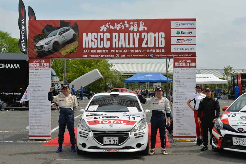 peugeot-208-r2-achieve-a-victory-for-two-consecutive-victories-in-the-fourth-round-jn5-class-all-japan-rally-championship20160613-2