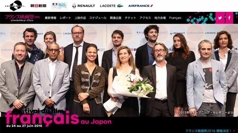 renault-japon-50-cars-limited-release-to-renault-capture-cannes-of-the-cannes-film-festival-image20160624-99