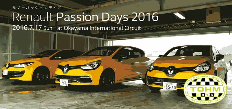 renault-japon-8th-renault-passion-days-2016-held20160617-1