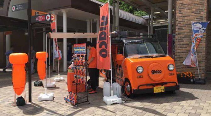 soft-99-held-in-garako-experience-sales-event-of-dangozaka-service-area20160611-1