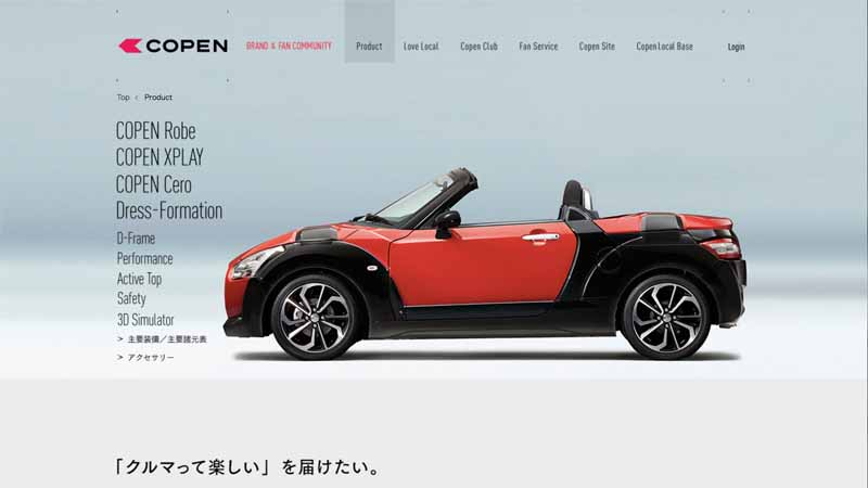 stratasys-japan-published-a-cooperation-project-videos-and-daihatsu-motor-co-20160618-4