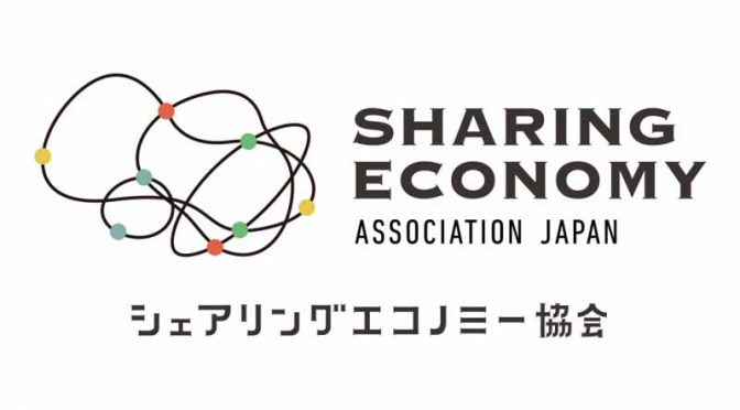 tokio-marine-nichido-sales-start-of-the-sharing-economy-association-for-members-only-items20160622-4