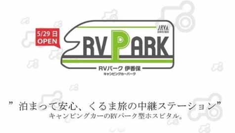 tokyo-camper-show-2016-july-opening-gathered-about-160-units-most-of-the-past-to-the-tokyo-big-sight20160616-2