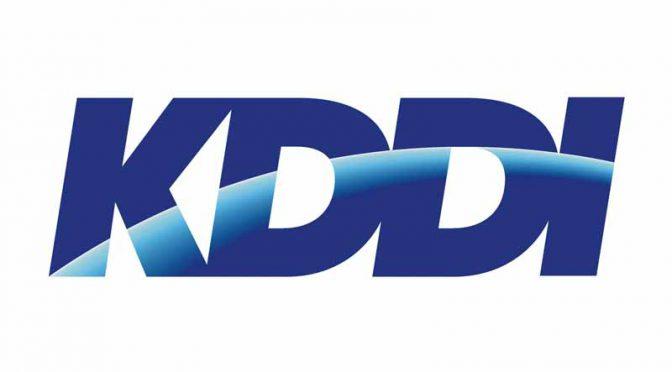 KDDI、顔認識で「バスの危険運転」を防ぐIoT実証実験を実施