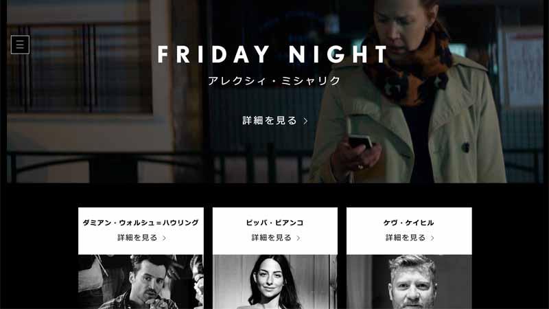 world-premiere-of-the-lexus-short-films-3rd20160603-5