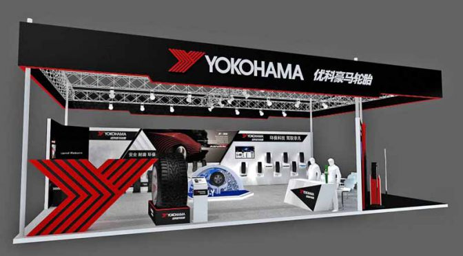 yokohama-rubber-business-management-company-of-china-is-exhibited-at-the-international-exhibition-of-the-shanghai-auto-parts-related-services20160628-1
