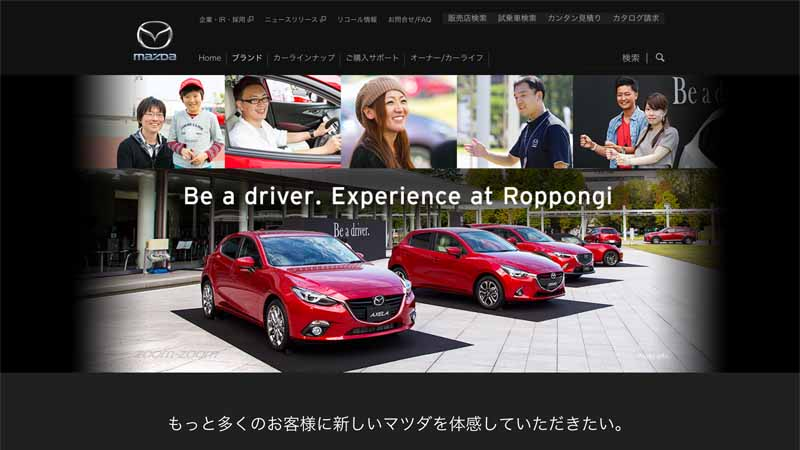 mazda-exhibited-at-the-tv-asahi-roppongi-hills-summer-festival-·-summer-station20160701-2