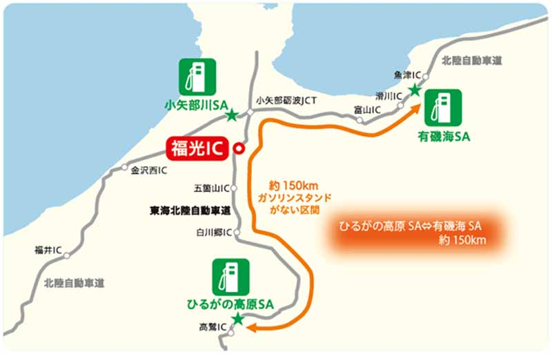 central-nippon-expressway-company-the-start-of-the-off-street-refueling-service-social-experiment20160703-1