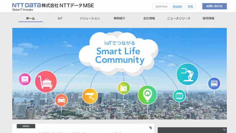 denso-equity-participation-in-the-ntt-data-mse-inc-maker-of-software-development20160704-1