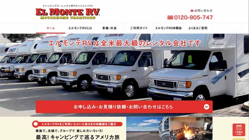 el-monte-rv-accommodation-alternative-to-visit-tourists-for-camper-rental-start-of-shortage20160708-2
