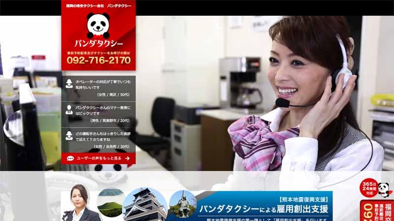 fukuoka-panda-taxi-kumamoto-start-actively-hiring-of-taxi-drivers-as-earthquake-reconstruction-assistance20160715-3